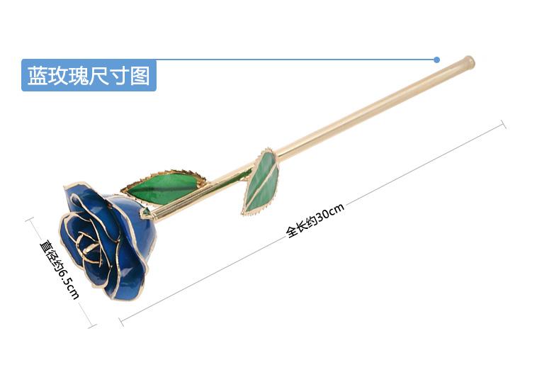 镀金真玫瑰花