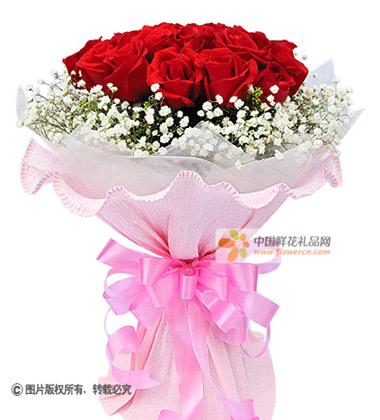 19朵红玫瑰